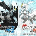 Pokémon Edicion Blanca y Pokémon Edicion Negra fueron dos de los títulos más vendidos del pasado año en portátiles. Nintendo DS y Nintendo 3DS se preparan para recibir la […]